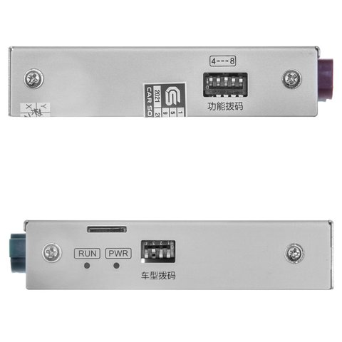 Front and Rear View Camera Connection Adapter for BMW with NBT System Preview 2
